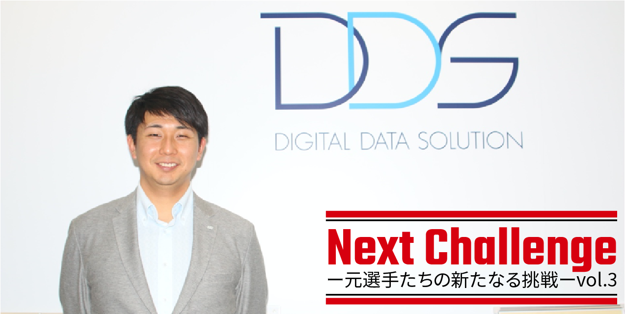 Next Challenge 〜元選手たちの新たなる挑戦〜 vol.3