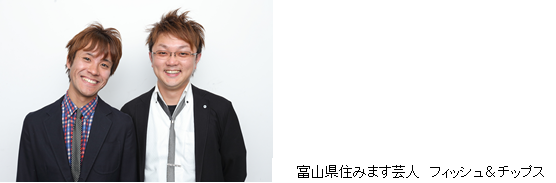 https://www.bc-l.jp/_data/tnews/p_1562910948.png